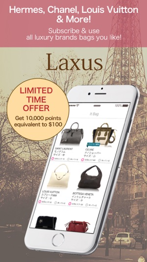 e74d66124b Laxus - Luxury Bag Rental on the App Store