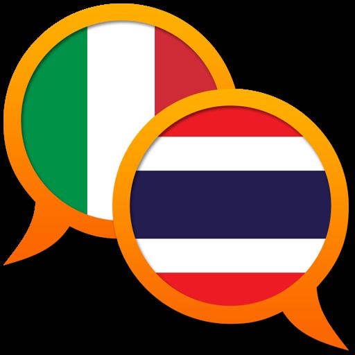 Italian Thai dictionary