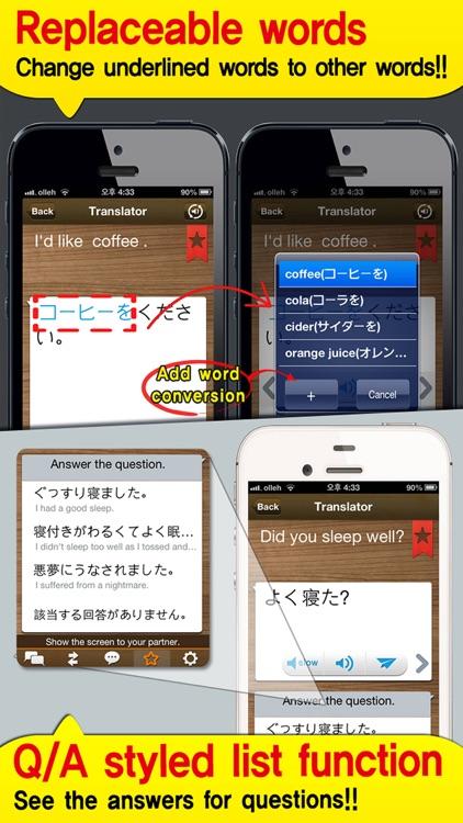 TS 10Lang Translator screenshot-3