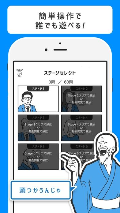 【意味笑】意味が分かると面白い話-謎解き2ch系推理ゲームのスクリーンショット2