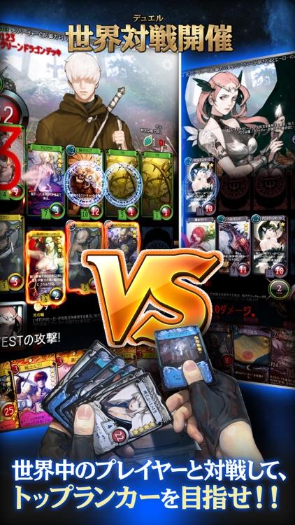 マビノギデュエル screenshot-3