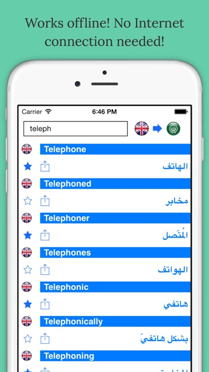 Offline English Arabic Dictionary with Voice