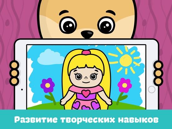 Скачать Рисование: раскраска для детей