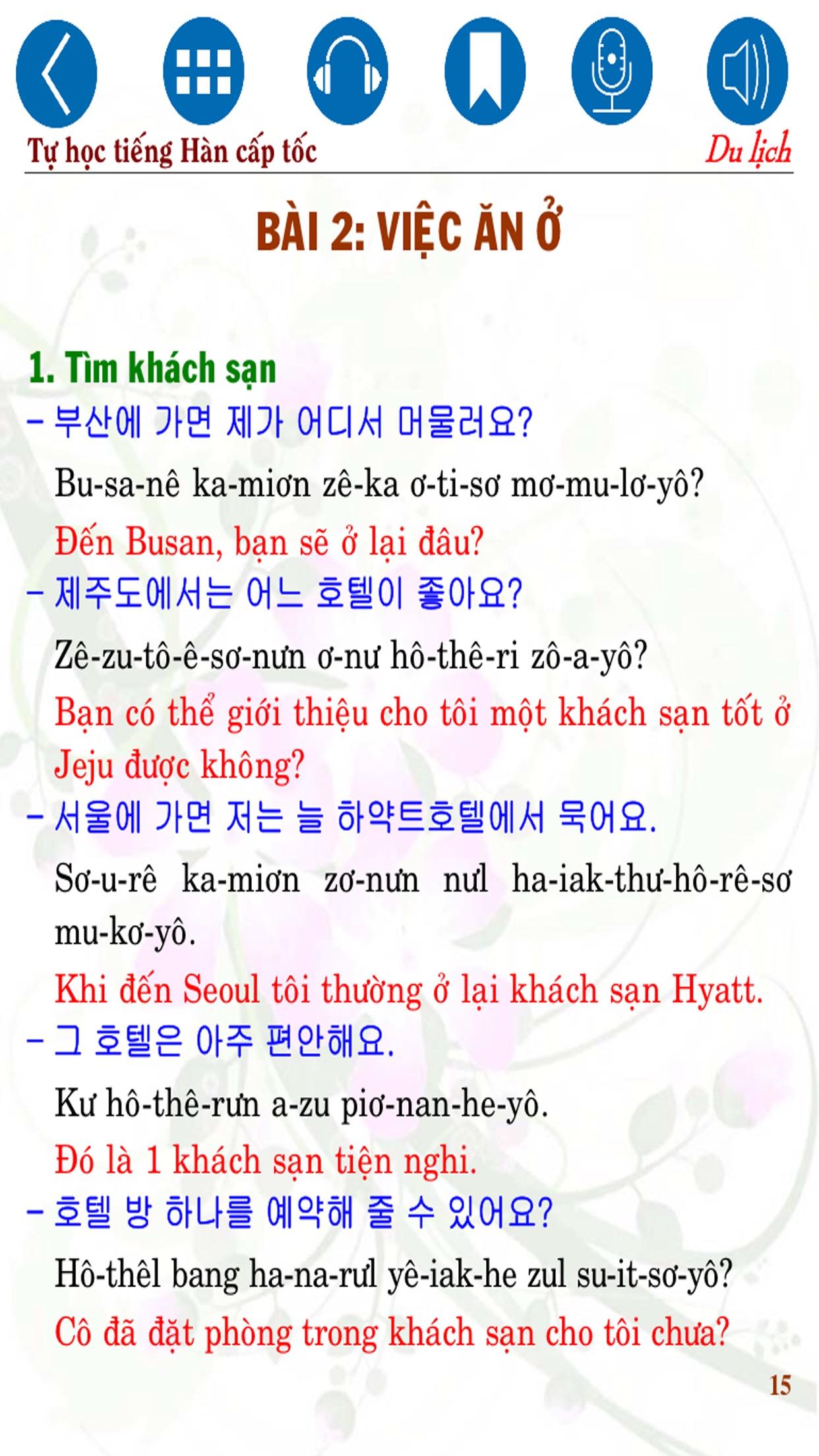 Tự học tiếng Hàn cấp tốc – Du lịch Hàn Quốc Screenshot