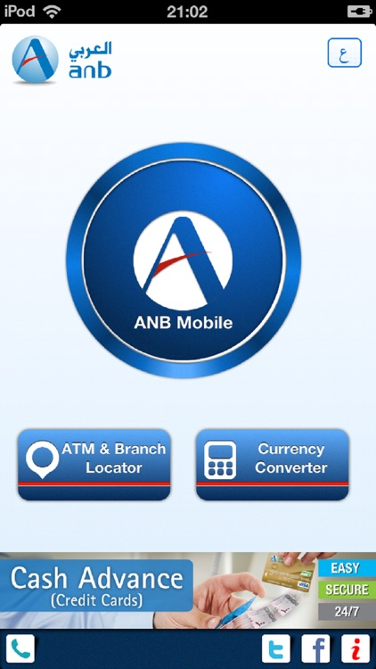 ANB Mobile- Arab National Bank