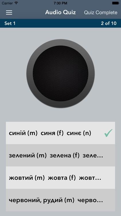 Learn Ukrainian Essentials - AccelaStudy®