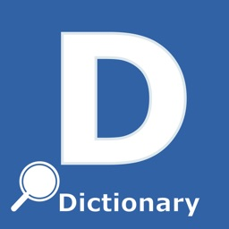 Dictionary - The Dictionary Online