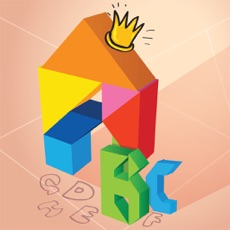 Activities of Kids Learning Puzzles: Alphabets, My K12 Tangram