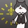 猫執事 MASTERアイコン