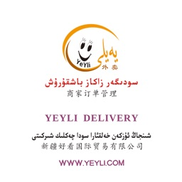 yeyli外卖商家