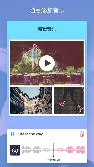 Video Collage Maker (照片视频拼接器)屏幕截图4