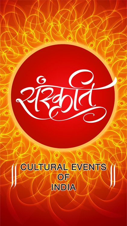 Sanskritii by Ministry of Culture, Government of India