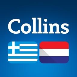 Audio Collins Mini Gem Greek-Dutch Dictionary