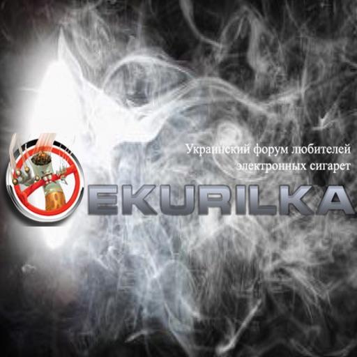 ekurilka