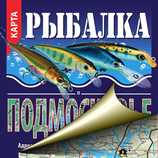 Fishing in Moscow Region