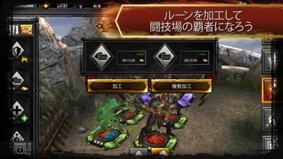 Heroes of Dragon Age ScreenShot2