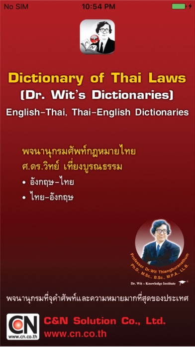 Dr. Wit's Dictionary of Thai Laws