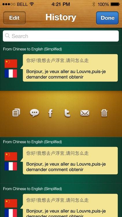 iHandy Translator Pro screenshot-4