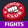 Punch Club: Fights - iPadアプリ