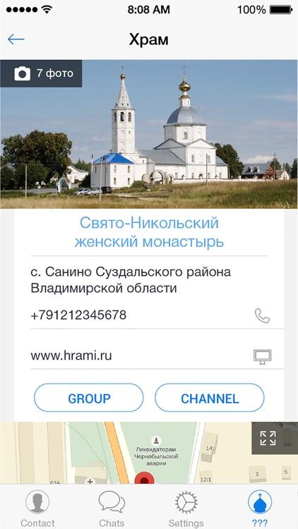 Правжизнь-Телеграмм