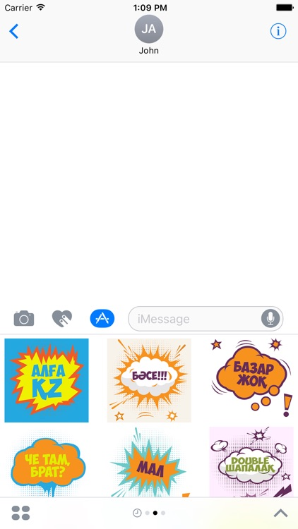 KZ Sticker - Stickers for iMessage screenshot-1