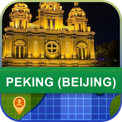 Peking (Beijing), China Map - World Offline Maps