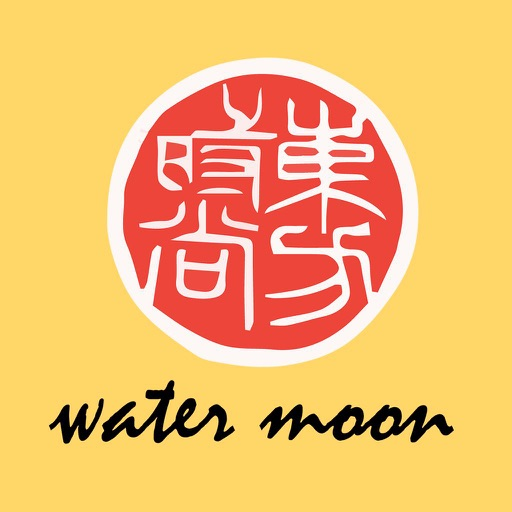 Water Moon To Go