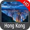 Hong Kong HD GPS Map Navigator