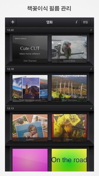 Screenshot for Cute CUT Pro in Korea App Store