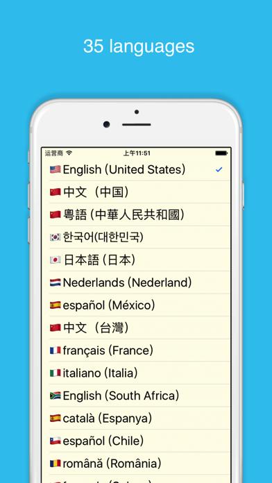 音声翻訳は - 35の言語で 50カ国以上をサポートしていますのスクリーンショット3