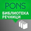 Библиотека Речници.