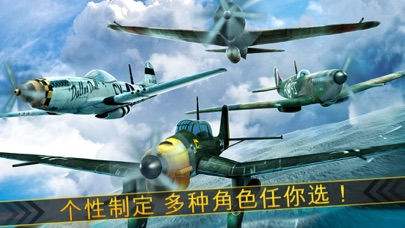 神奇 飞机 大战 鲨鱼 - 超级 动物 梦幻 模拟器 App 截图