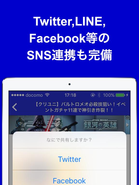 攻略ブログまとめニュース速報 for ワンピース サウザンドストームのおすすめ画像3