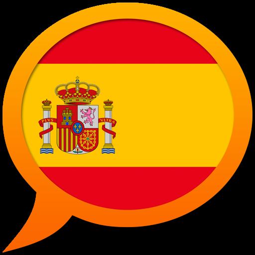 Испанско-Мультиязычный словарь