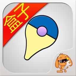 游戏狗盒子 for 口袋妖怪go(pokemon go) - 免费中国区攻略助手下载