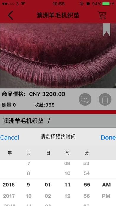 JMC screenshot three