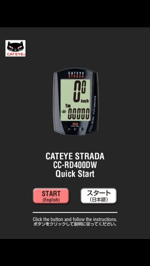 Cateye Strada Double Wireless Quick Start On The App Store