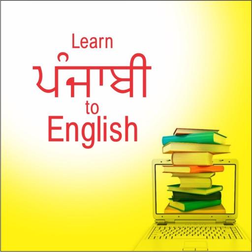 Learn Punjabi to English IELTS GRE Vocabulary Free by Mahendra