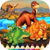 Dinosaur Cute Coloring Book: Paint & Draw for Kids