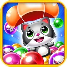 Activities of Bubble Xmax - Happy Slow Ball