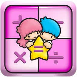 Twin Stars Calculator