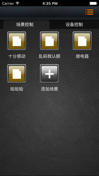 Q-Link screenshot three