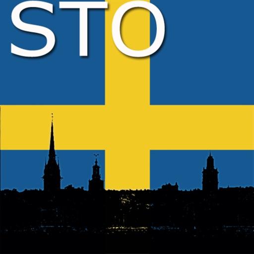 Стокгольм Карта