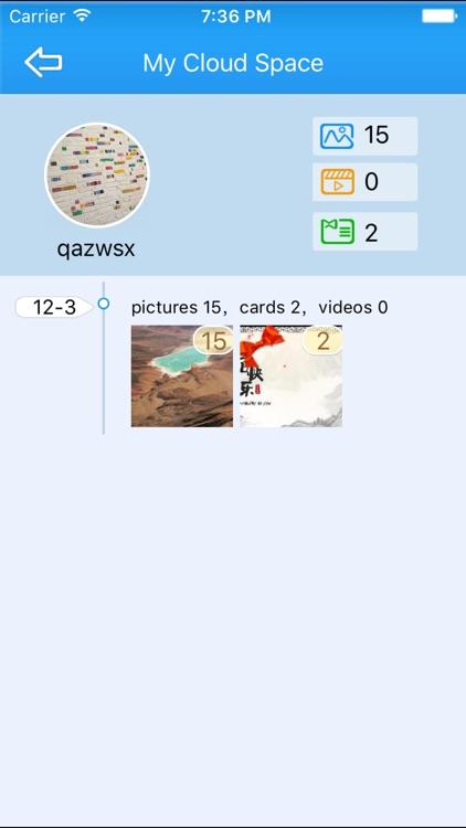CloudAlbum3 screenshot-4