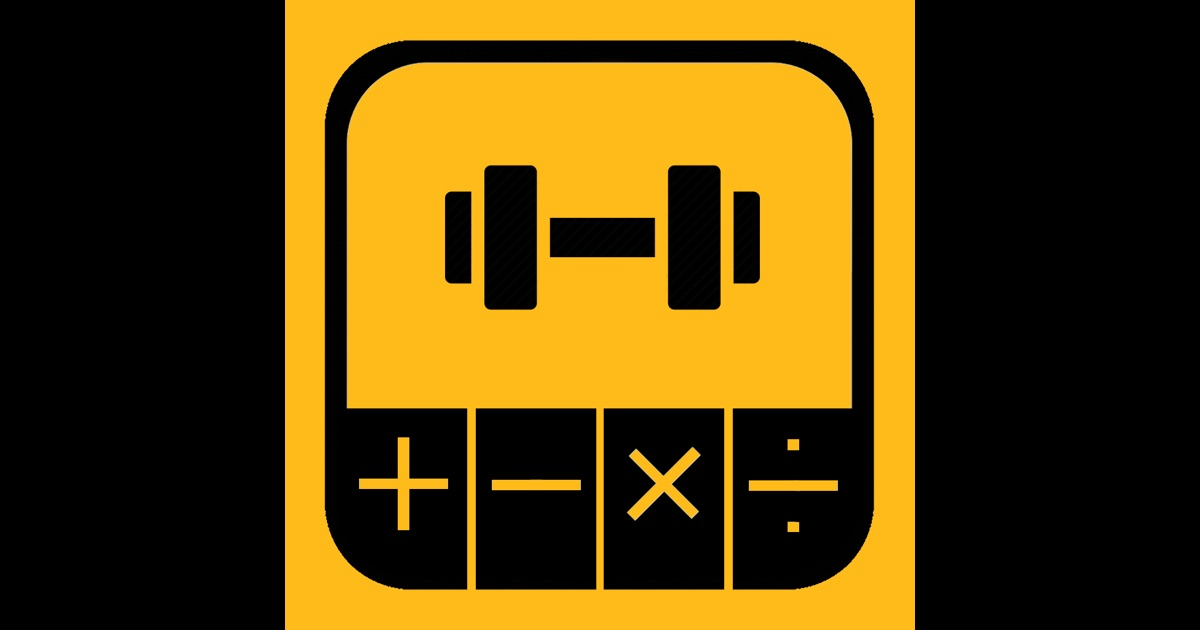 Ubrr calculator app store