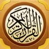 القران الكريم Hani ar Rifai Al Quran Al Karim