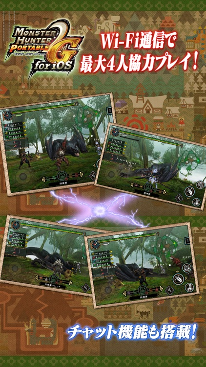 MONSTER HUNTER PORTABLE 2nd G for iOS screenshot-0