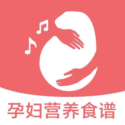 孕妇营养食谱 - 孕妇饮食禁忌大全