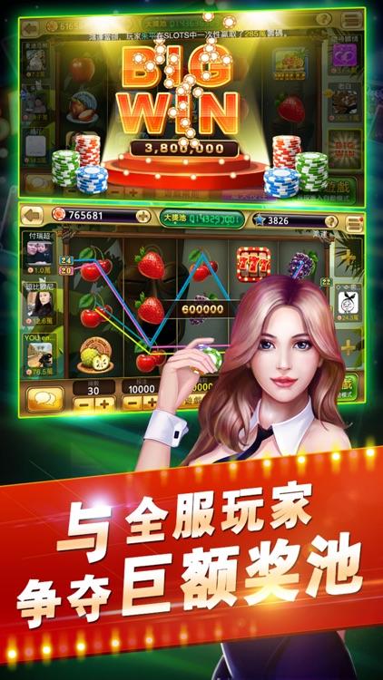 凯撒娱乐场-超好玩的真人澳门赌场游戏合集