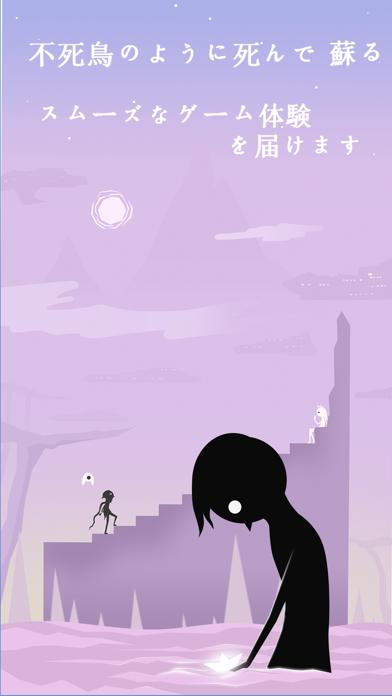 一つの世界2 (The Same Worl... screenshot1